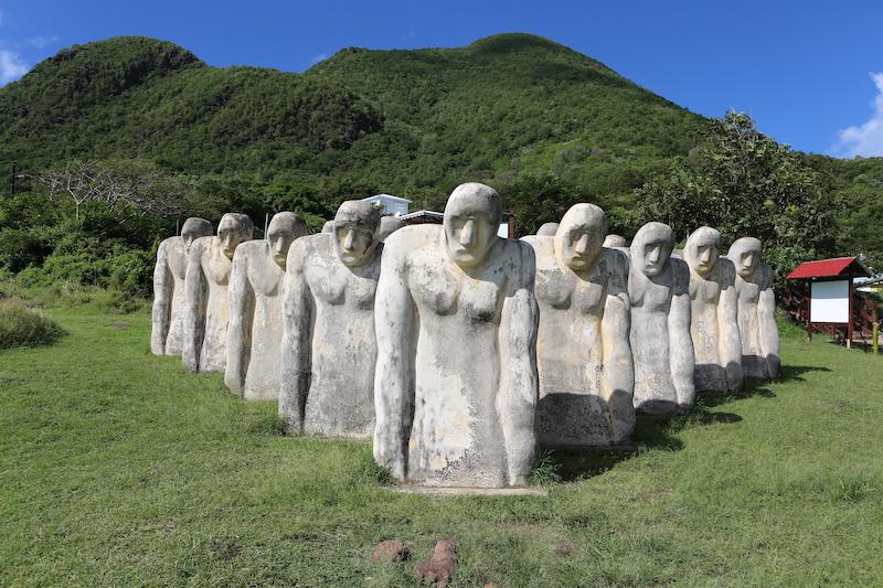 Martinique Slave Memorial